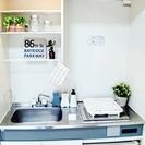 今なら家電無料レンタル&初期費用コミコミ3万円で入居可!23平米の大型ワンルームでのびのびライフはいかがですか? - 賃貸(マンション/一戸建て)