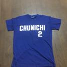 荒木選手のTシャツ