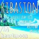 ブラジル音楽 oribastone ライブ