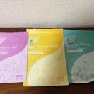 無料【AMOMA】ハーブティー3種類