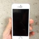 タイムセール!ほぼ新品!!au iPhone 白ロム16ギガ