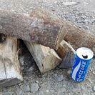 広葉樹カシの薪!35センチ前後。平成28年1月前後伐採。約1年乾...