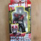交渉中☆仮面ライダードライブ サウンド戦士