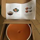 未使用‼️ヘルシースチーム鍋