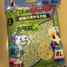 ネコのトイレ用紙砂 4袋まとめて〜未開封・新品〜