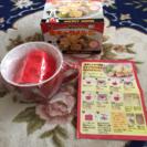値下げ♪【1コイン以下 特売 新品未使用品】ミッキーマウス 生キャ...