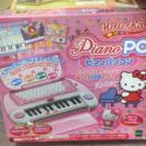 キティーちゃん・ピアノパソコン