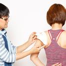 肩こり解消!「肩甲骨」を安全に動かして健康へ!