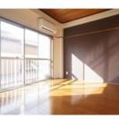 あと一部屋!【初期費用0円】横浜市内!瀬谷駅15分!リノベ済み