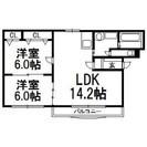 【中央区】2LDK!リビング14.2帖と広々☆洋室も6帖あります!...