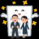 有料職業紹介事業構築メンバー募集!!