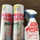 ★新品★外壁セメントキズ補修スプレー5400円