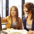 【正社員】平均年齢30.6歳の若くて活気のある会社です。