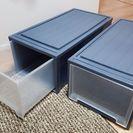 プラスチック収納ケース 押し入れサイズ