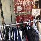 セール中 外ラック3枚千円  新品洋服 千円 アクセサリー 390...