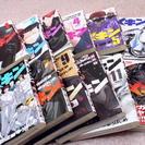 ヤングチャンピオンコミック  デメキン1巻~12巻