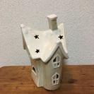 お値下げ☆陶器のハウス型 キャンドルホルダー