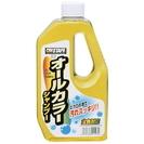 【未使用品】カーシャンプー スポンジとセーム付き