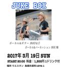 JUKE BOX LIVE