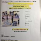 キックボクシング&エクササイズ☆