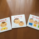 こぐま社☆三浦太郎さんの絵本♫美品!1冊から購入可能です!
