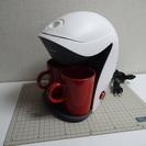 レコルト コーヒーメーカー(ドリップ式)