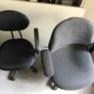 即決!最終価格オフィス椅子 × 2脚