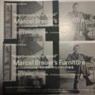 マルセルブロイヤー展 美術館チケット@東京国立近代美術館工芸館