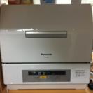 食器洗い乾燥機 パナソニック社製 2013年製