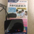 ELECOM 無線LANルータ 次世代高速WiFi WRC-73...