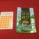 酵素青汁111選☆セサミン+《モンセレ金賞》