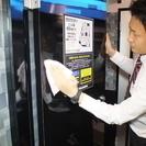 DVD試写室でのアルバイト募集!!時給は1,000円スタート♬♬ 仕事は清掃がメインの男の仕事★ - アミューズメント