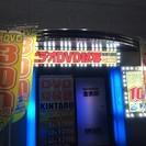神戸3店舗での合同求人!! 清掃アルバイト募集! 時給は1000円スタート★☆彡の画像