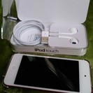 アップル iPod touch 第6世代 16GB (ピンク 開...