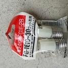 【無料】東芝蛍光灯点灯管「FG-1E」