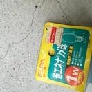 【無料】朝日電器省エネナツメ球(蛍光灯スモール電球)