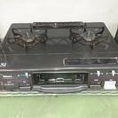 パロマ ガステーブル(都市ガス12/13A用) IC-800B-1...
