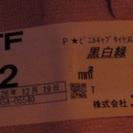 VCTF 工事ケーブル 新品 ビニルキャブタイヤコード VCT...