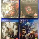 PS4ゲーム4本セット