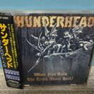 CD サンダーヘッド 「トゥルース・アバウト・ヘル」 国内盤・帯あり