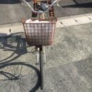 26インチ自転車