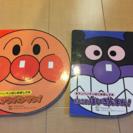 ぼくアンパンマン&おれさまばいきんまん 絵本2冊