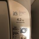 3/28-3/30限定お渡し 三洋洗濯機 - 家電