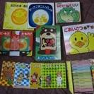 家庭保育園推奨絵本など知育人気絵本セット赤ちゃんトイレトレーニング