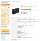 コクヨ★名刺・カードフォルダー★200枚★新品