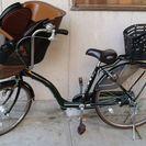 子供乗せ自転車26インチ