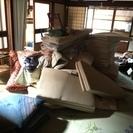 <大好評 >空家・小屋・ご自宅の家庭用品を高額買取を致します。