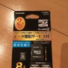 (未開封¥6,332→¥1,000)microSDカード8GB  ...