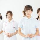 ★【お祝い金最大20万円!】看護師大募集 ★