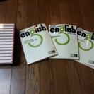 ①英語のテープ14本と教科書1冊(中級1) Intensive ...
